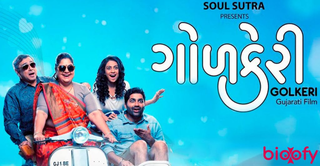 Golkeri Gujarati Movie Cast