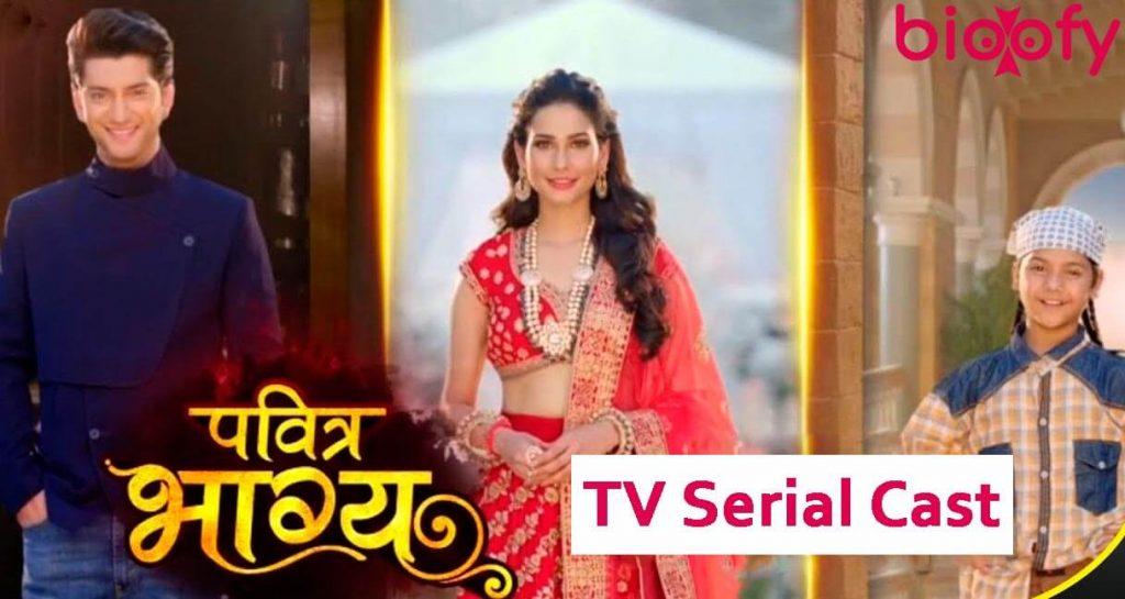 Pavitra Bhagya Tv serial cast