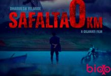 SAFALTA 0KM Gujarati Movie Cast