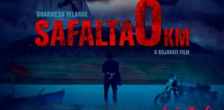 SAFALTA 0KM Gujarati Movie Cast