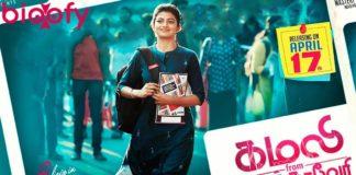 Kamali From Nadukkaveri Tamil Movie