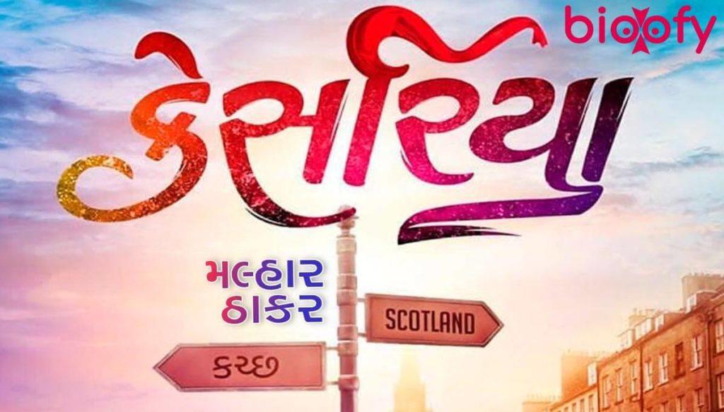 Kesariya Gujarati Movie Cast