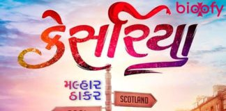 Kesariya Gujarati Movie