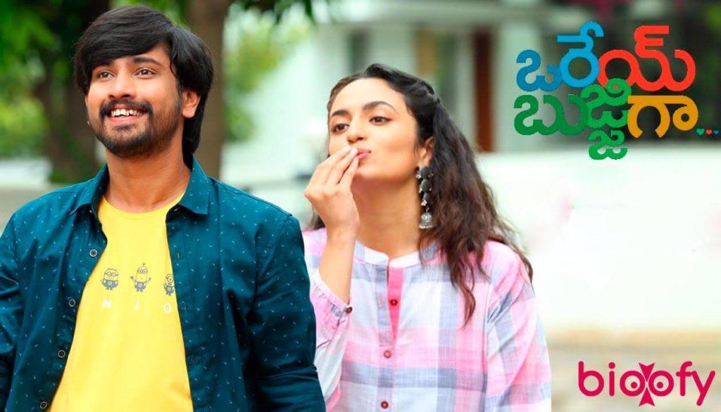 Orey Bujjigaa Telugu Movie Cast
