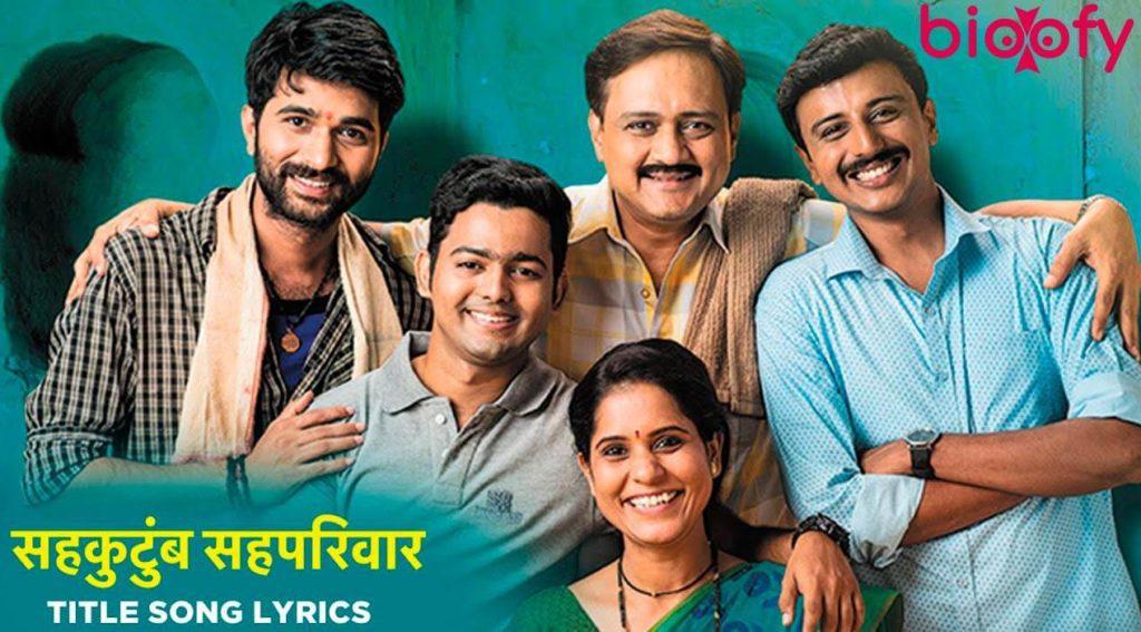 Sahkutumb Sahparivar TV Serial Cast