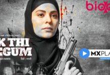 Ek Thi Begum