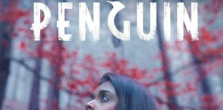 Penguin Tamil Movie