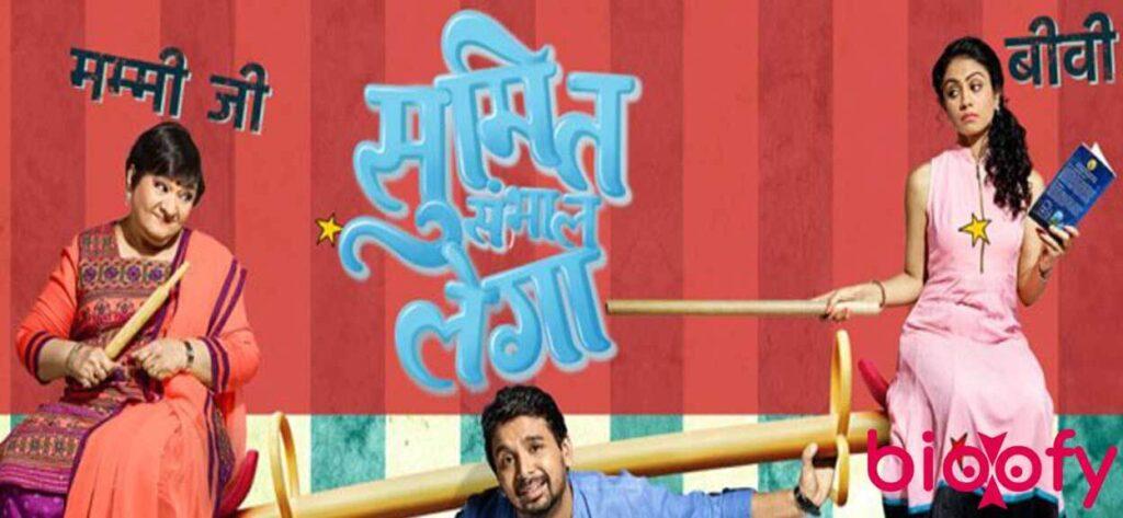 Sumit Sambhal Lega Cast
