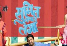 Sumit Sambhal Lega