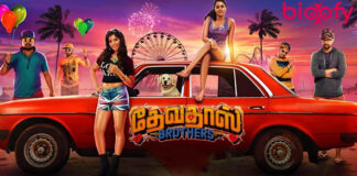 Devadas Brothers Tamil Movie