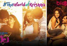 Krishna and His Leela Telugu Movie