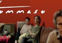 Tommaso Movie