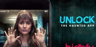 Unlock- The Haunted App
