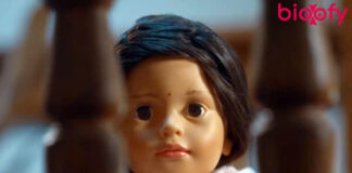 Meri Gudiya