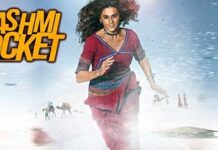 Rashmi Rocket Movie