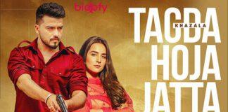 Tagda Hoja Jatta Song