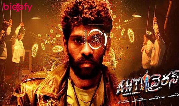 Anti Virus Telugu movie Cast