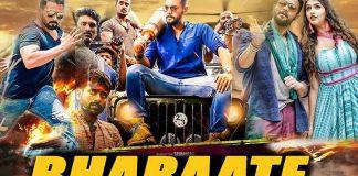 Bharaate Cast