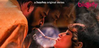 Charitraheen 3 Cast