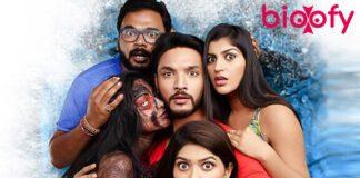 Irandam Kuththu Movie