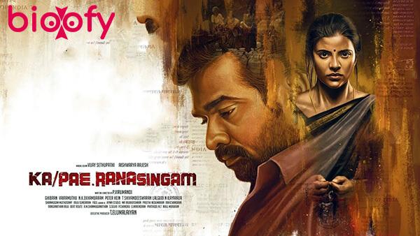 Ka Pae Ranasingam Cast