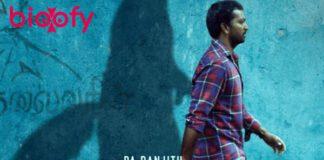 Kuthirai Vaal Movie