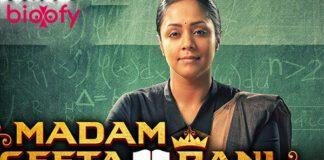 Madam Geeta Rani Cast