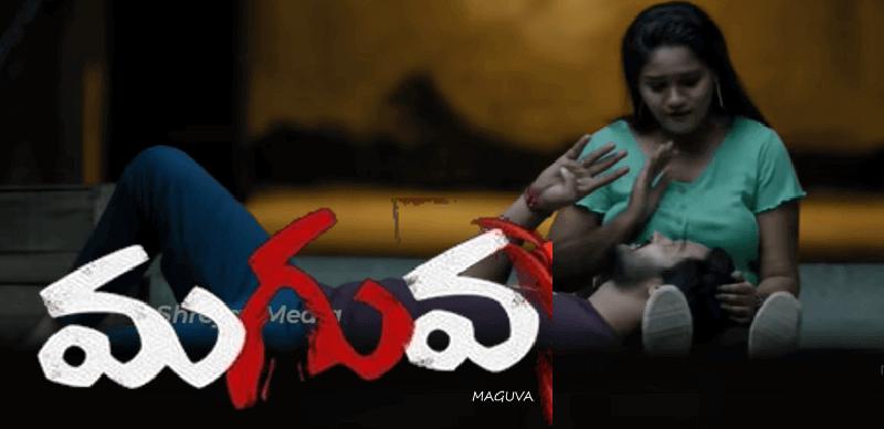Maguva Telugu Movie Cast