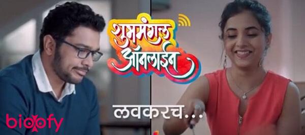 Shubh Mangal Online Cast