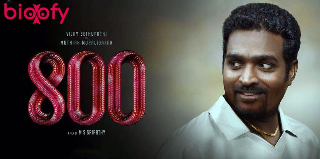 800 Movie