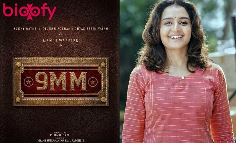 9 MM Movie