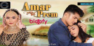 Amar Prem Film