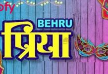 Behru Web Series