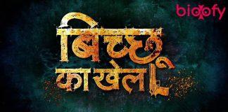 Bichhoo Ka Khel