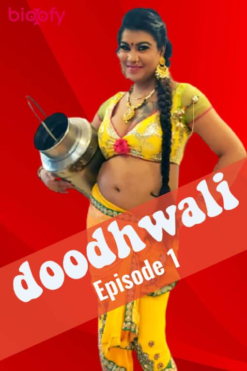 Doodhwali, HotHit Movies, Webseries, Shortfilms, Indian, Desi, Bhabhi