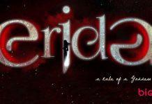 Erida Movie