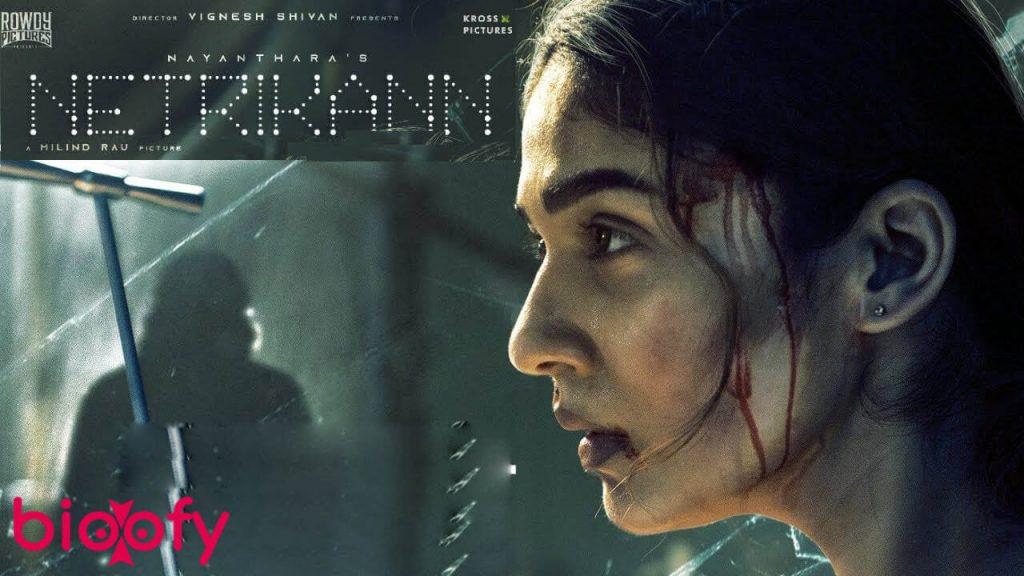 Netrikann Tamil Movie