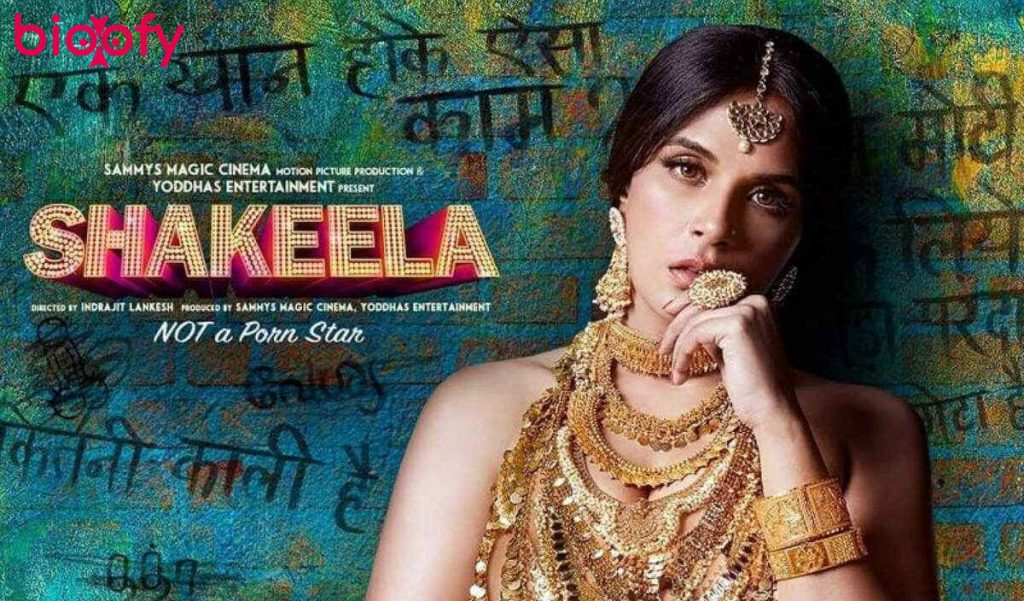 Shakeela movie