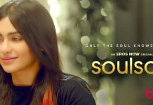 Soulsathi
