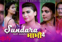 Sundara Bhabhi 4