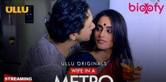 Wife In A Metro