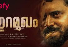 thuramukham malayalam movie