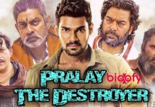 Pralay The Destroyer