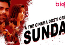 Sunday (The Cinema Dosti)